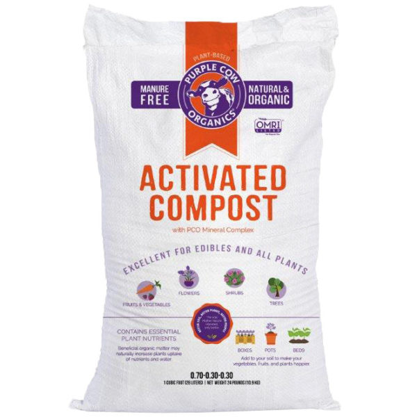 Purple Cow Activated Compost, 1 Cu. Ft.