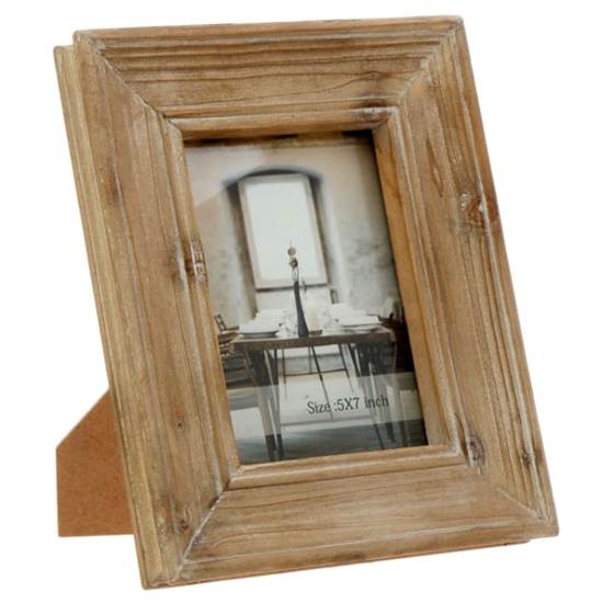 """10.5"""" Wood Frame"""