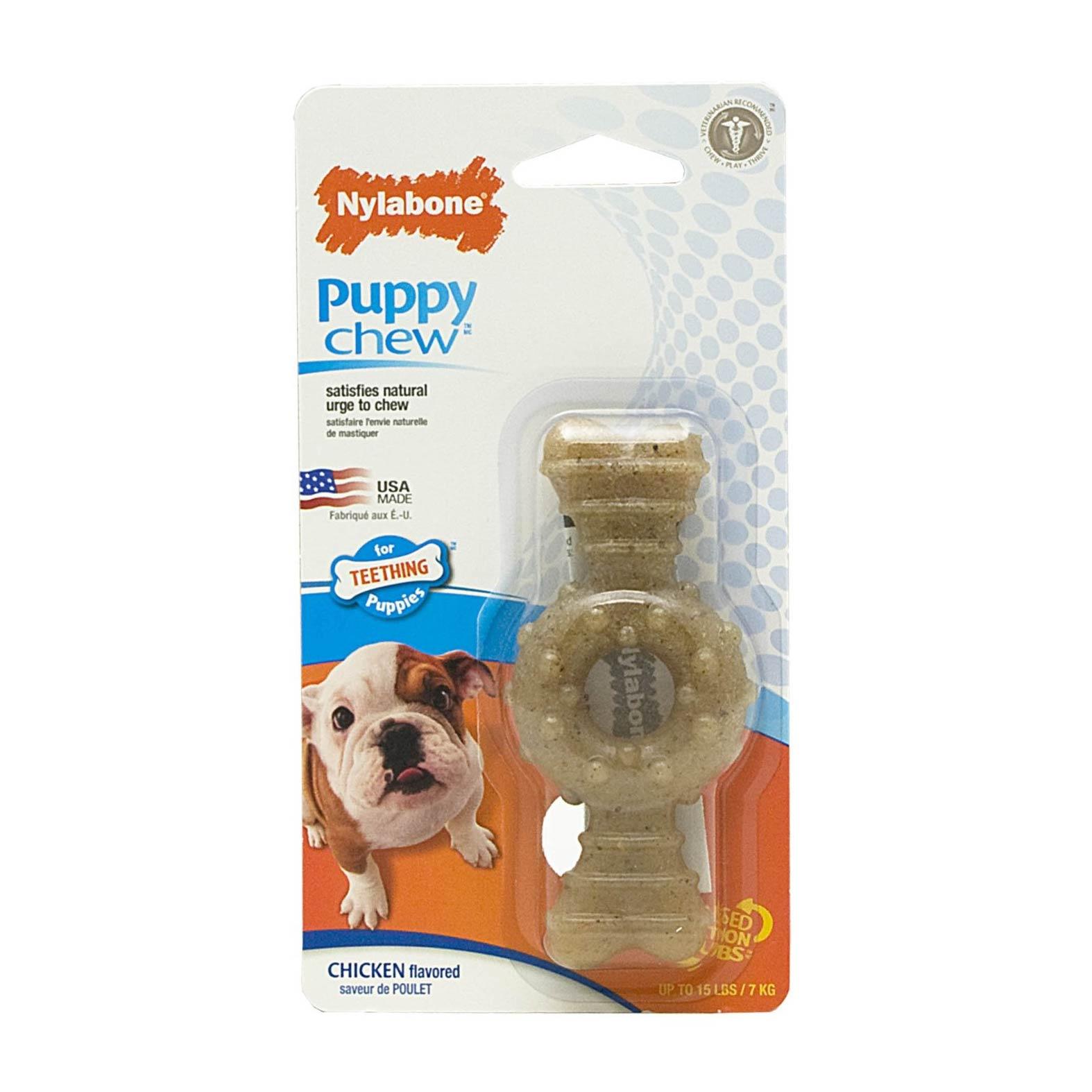 Key Ring Bone Puppy Dog Teething Chew